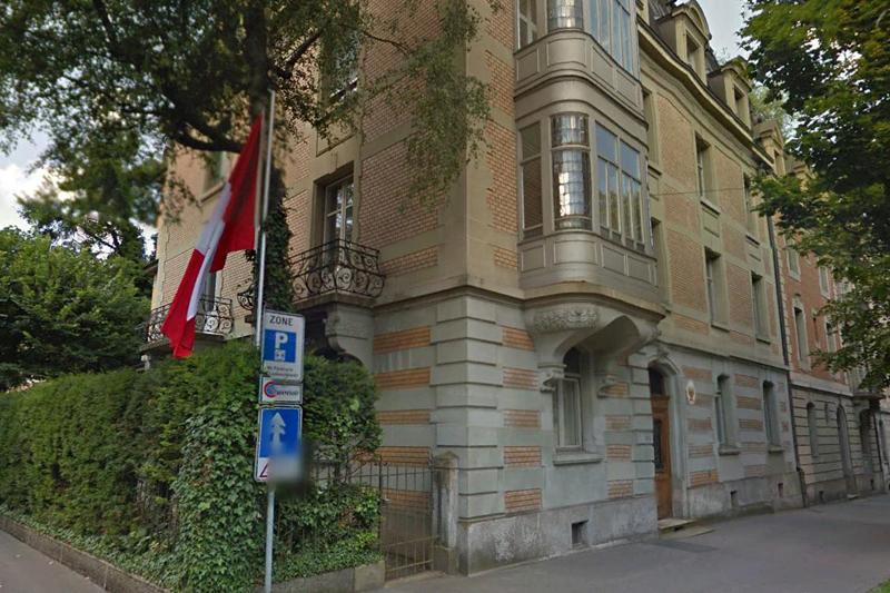 Embajada del Perú en Suiza - Berna